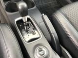MitsubishiOutlander